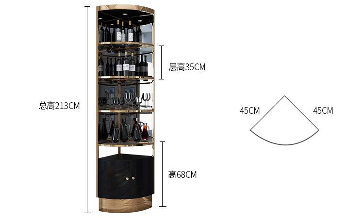 案例产品尺寸平面剖析图